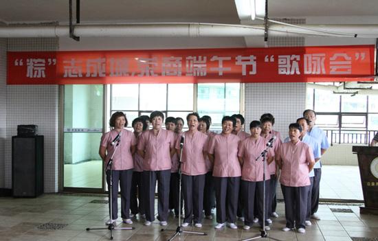 【保洁部合唱歌曲《打靶归来》,荣获二等奖】-荣基集团