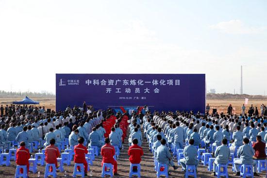 项目选址湛江东海岛,一期投资352.